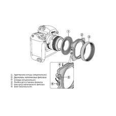 AF-3 Держатель желатиновых фильтров